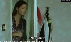 Family Coition Merriment Outlander Israeli Integument